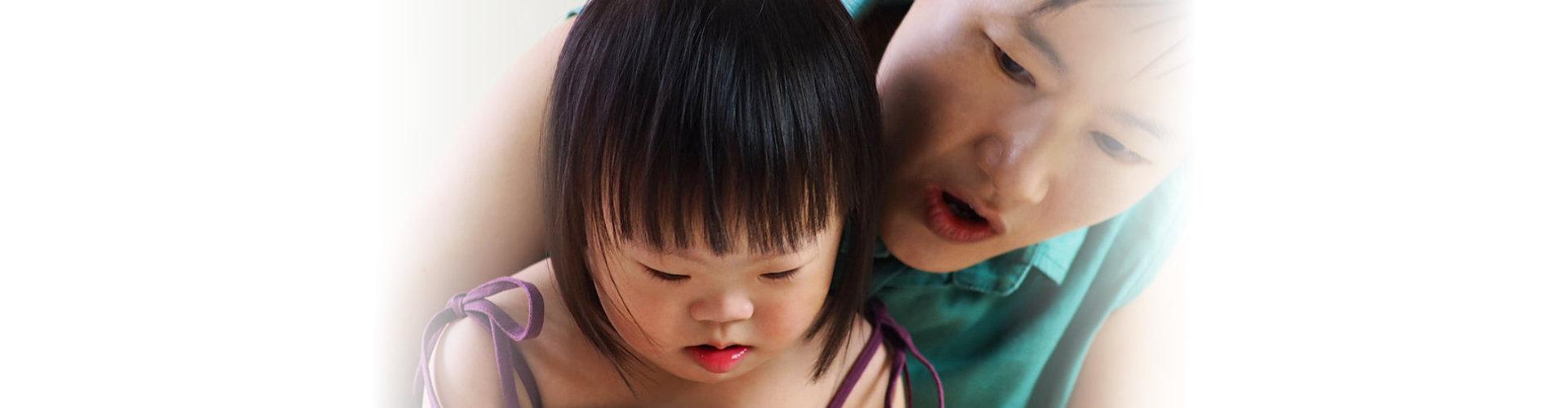 woman taught kid